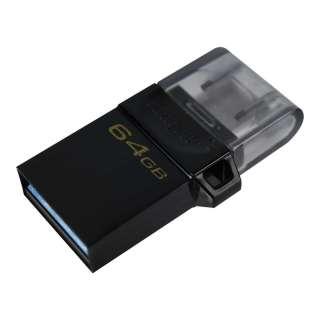 KINGSTON USB FLASH MEM. 64GB DTDUO3G2