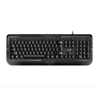 GENIUS TASTATURA KB-118 USB US