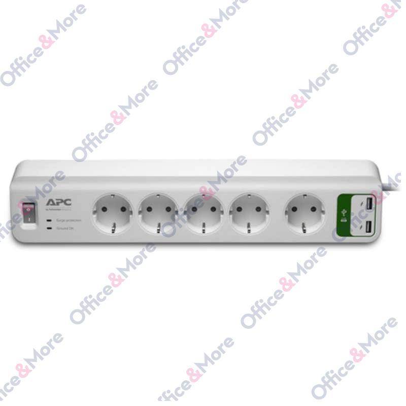 APC PRODUŽNI KABL PM5U-GR USB