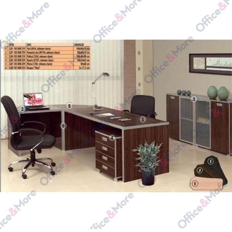 OMF PLOČA LC104 - 80x60cm WENGE H1555